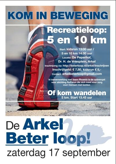 arkel_poster_2016_loop